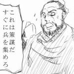 カンニング・スタンツ第5話「暗転」(完成)0015