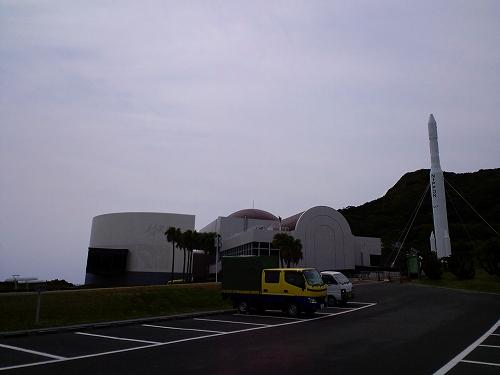 種子島宇宙センター2