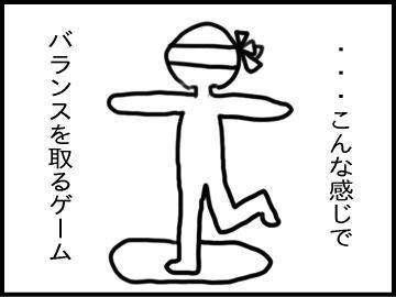 ふらフープ