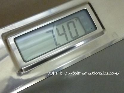 P1010956 65 x