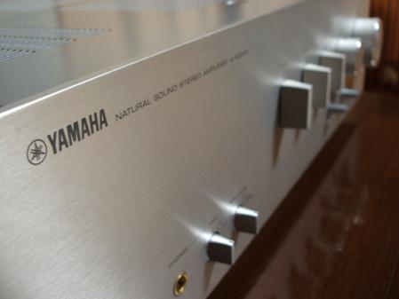 YAMAHA A-S2000