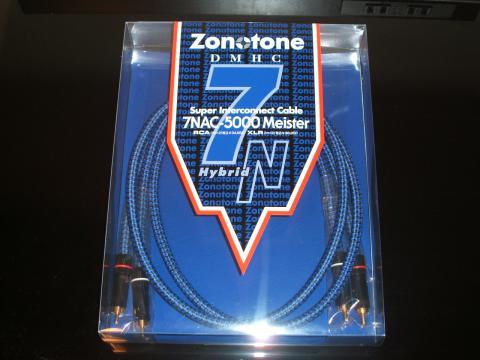 7NAC-5000Meister