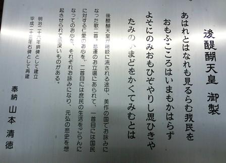 作楽 (2)