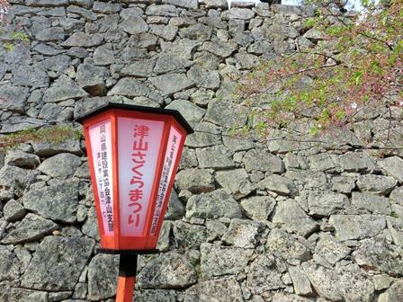 鶴山公園 (2)