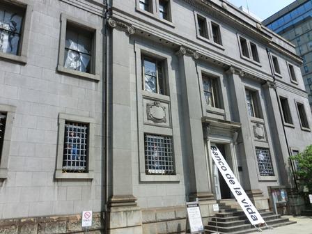 旧日本銀行広島支店 (1)