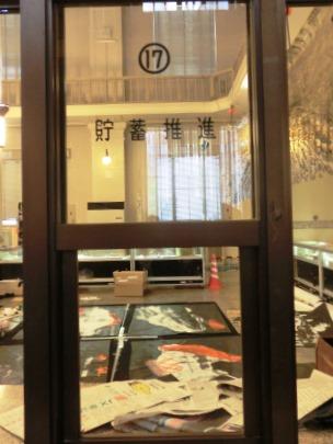旧日本銀行広島支店 (11)