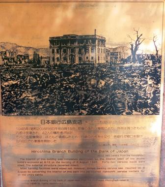旧日本銀行広島支店 (12)