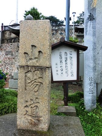 亀山八幡宮 (6)