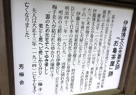 亀山八幡宮 (14)