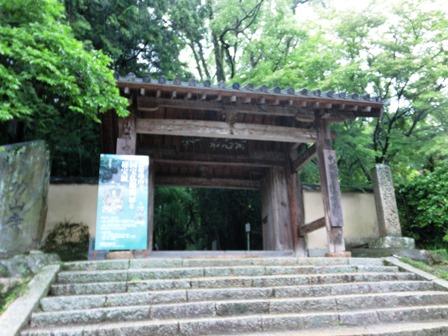 功山寺 (2)