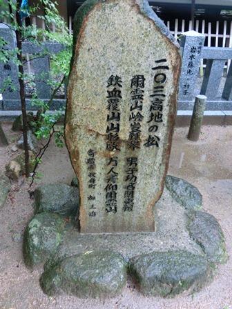 乃木神社 (9)