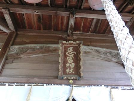 忌宮神社 (5)