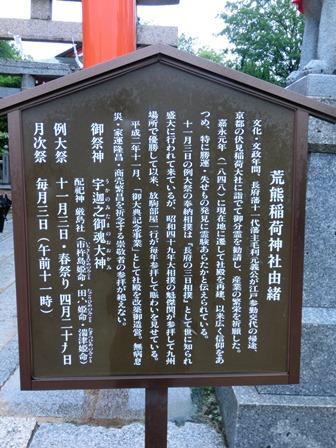 忌宮神社 (9)