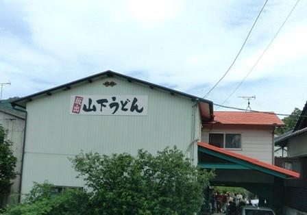 うどん屋さん (6)