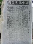 城山神社 (6)