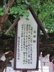 誕生寺 (6)