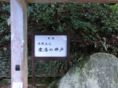 誕生寺 (35)