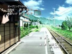 海ノ口アニメ