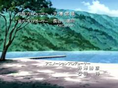 みずほ浅橋2アニメ