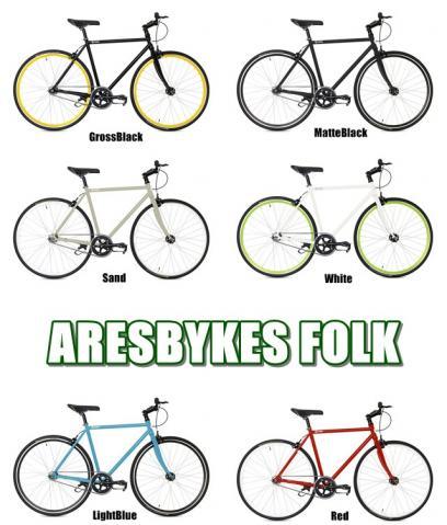 aresbyke-crop.jpg