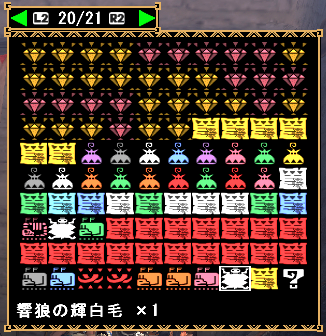 20111010-02.png