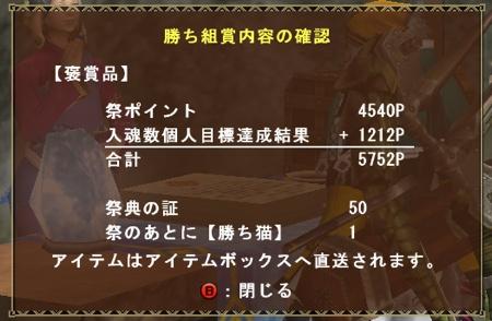 20111109-02.jpg