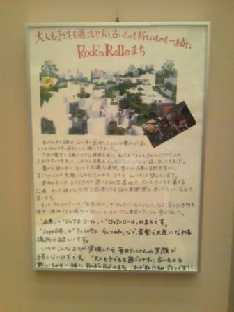 201111201256000.jpg