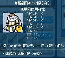 Maple120104_005441.jpg