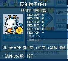 Maple120104_010804.jpg