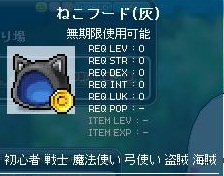 Maple120106_210334.jpg