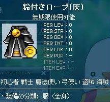 Maple120106_210336.jpg