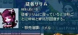 Maple120106_210353.jpg