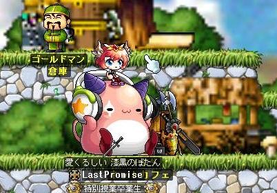 Maple120114_132308.jpg