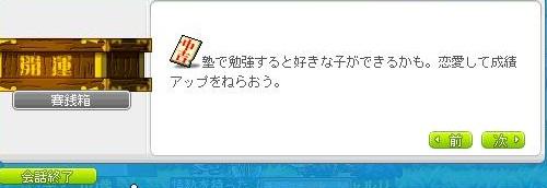 Maple120114_174150.jpg