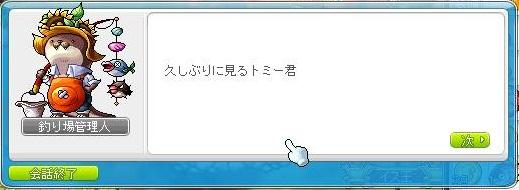 Maple120115_040729.jpg