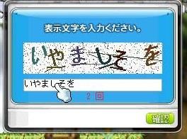 Maple120118_173136.jpg