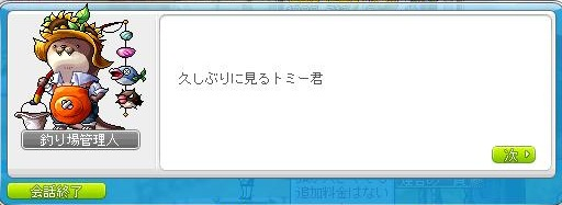 Maple120121_140746.jpg