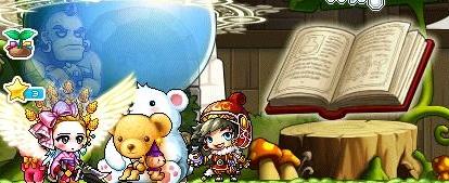 Maple120122_073714.jpg