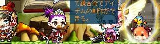 Maple120129_110345.jpg