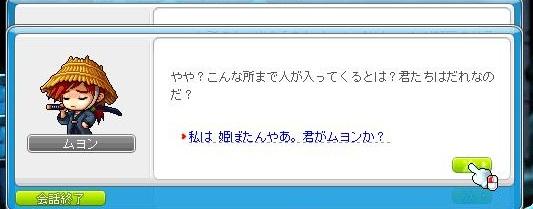 Maple120201_140044.jpg