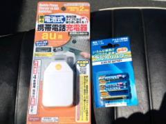moblog_8a9cdb04.jpg