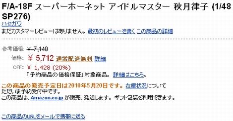 20100417_00.jpg