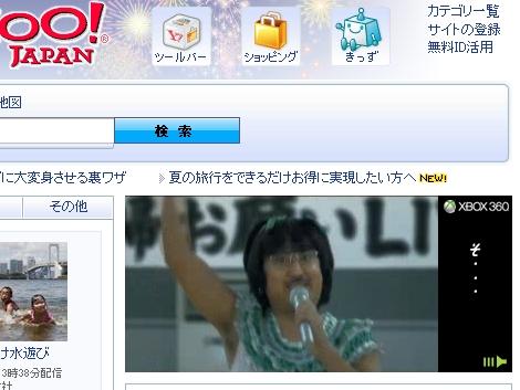 20100717_01.jpg