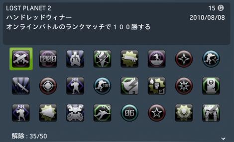 20100808_03.jpg