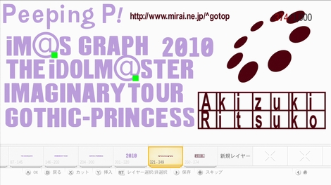 gtp_ritsuko_32.jpg