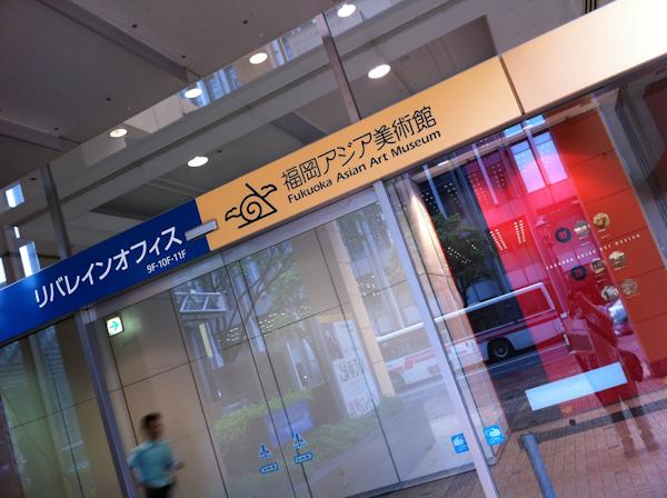 ゼミ展への道 その7 01