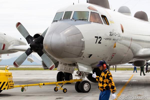 2011年 岩国基地航空祭 人物 02