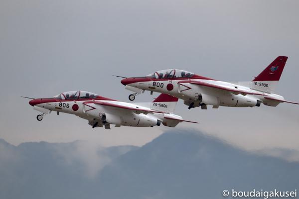 2011年 芦屋基地航空祭 06