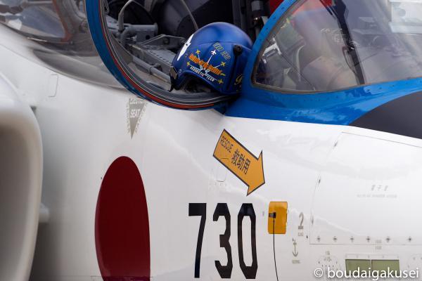 2011年 芦屋基地航空祭 10