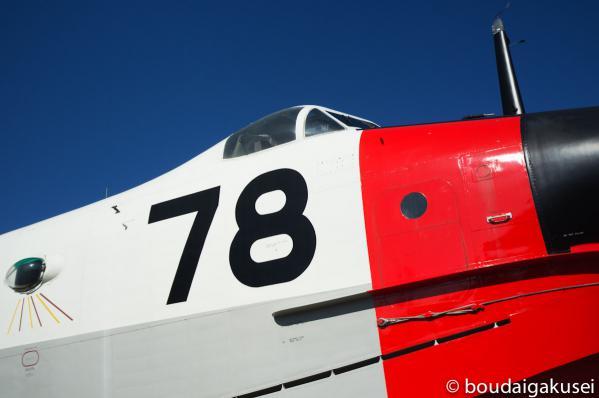 2012年 岐阜基地航空祭予行+α 05